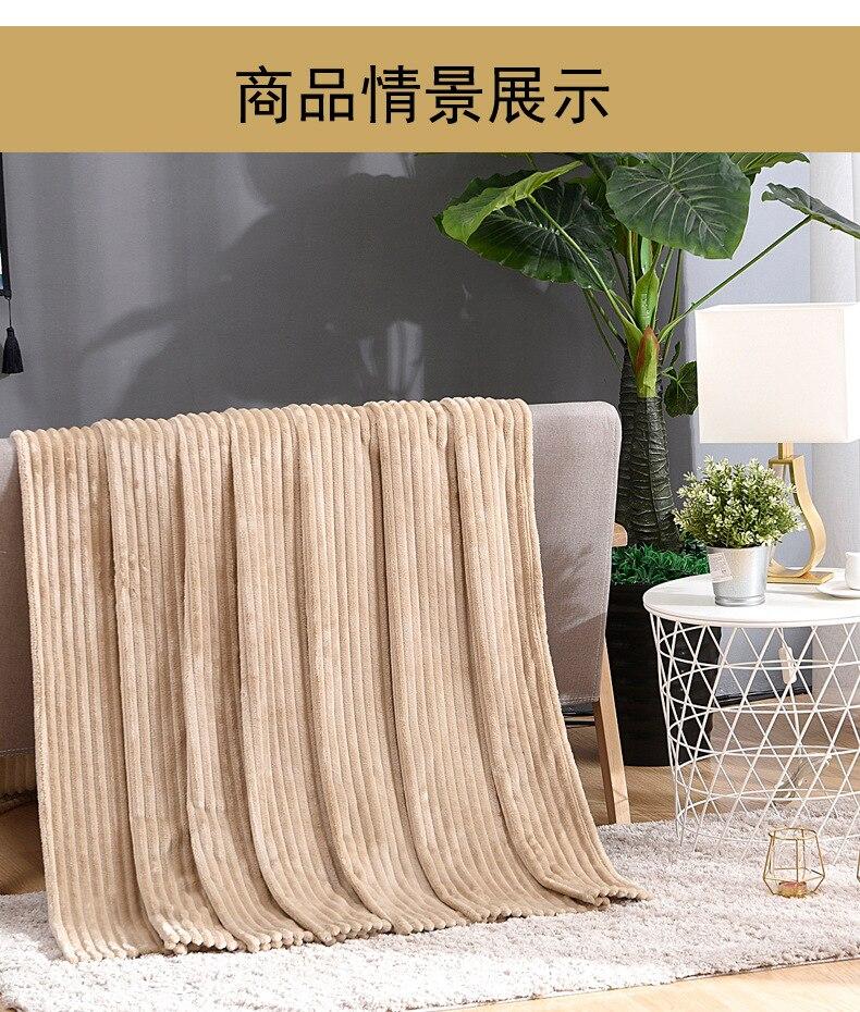 Super cálido suave sólido rayas franela manta de lana avión sofá Oficina mantas portátil viaje Coverlet ropa de cama colcha
