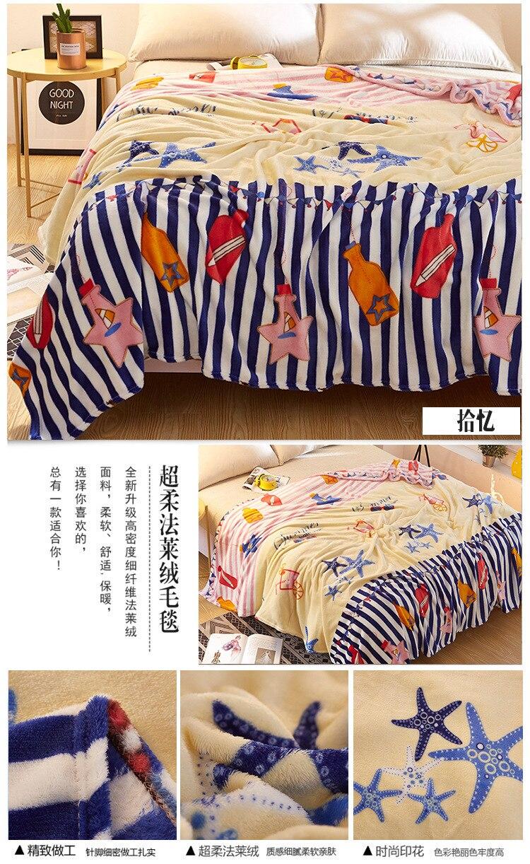 Manta de colcha de estrellas brillantes de alta densidad mantas de franela Súper suaves para el sofá/camas/coche mantas para los adultos